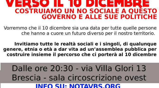 14/11 ASSEMBLEA PUBBLICA PER COSTRUIRE INSIEME UN NO SOCIALE A QUESTO GOVERNO E ALLE SUE POLITICHE VERSO IL 10 DICEMBRE! #CIVEDIAMOIL10